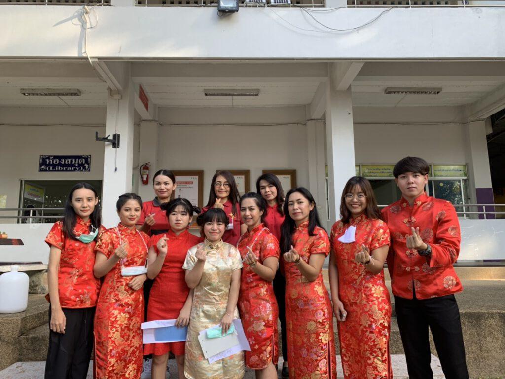 Chinese Training Center :CTC